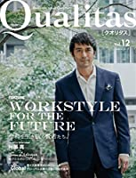 Qualitas vol.12 (WORKSTYLE FOR THE FUTURE)