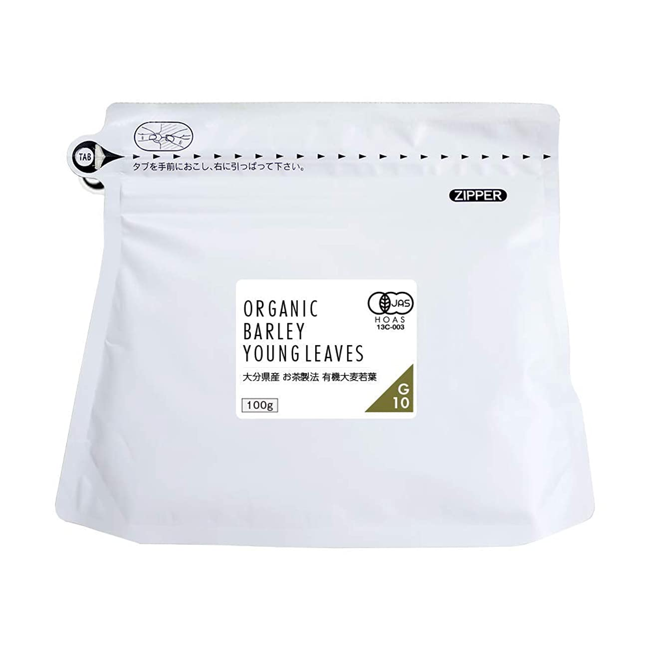 関係するハードウェア国歌nichie 国産 有機 大麦若葉 青汁 100g