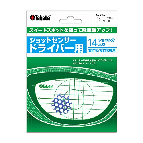 Tabata(タバタ) ゴルフ ショット マーカー ゴルフ練習用品 ショットセンサー ドライバー用 14枚入 GV0332