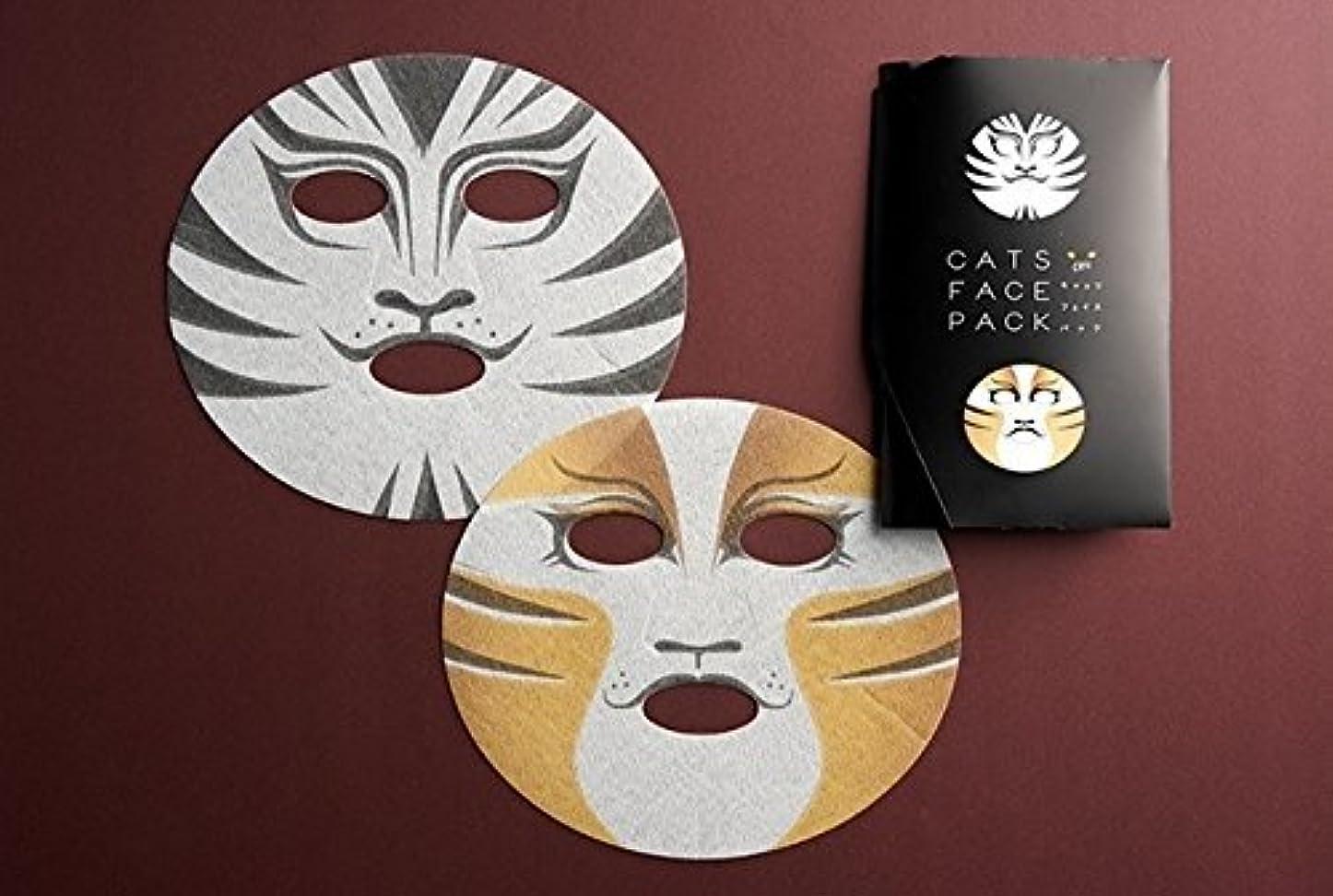 変動する先のことを考えるシェア劇団四季  CATS キャッツ フェイスパック (マンカストラップ&グリドルボーン) マスク 通販 限定品 コラボ