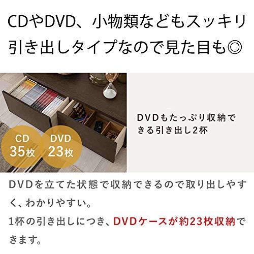生活雑貨『日本製伸縮テレビ台』