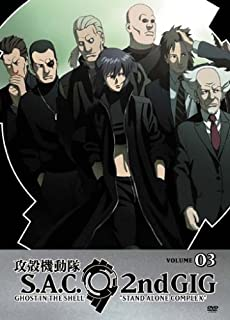 Ghost in the Shell: Stand Alone Complex 2nd GIG - Volume 3