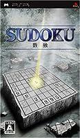 数独 SUDOKU - PSP