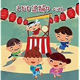 こども盆踊り キング・スーパー・ツイン・シリーズ 2018