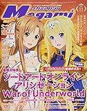 Megami MAGAZINE 2020年 11 月号 [雑誌]