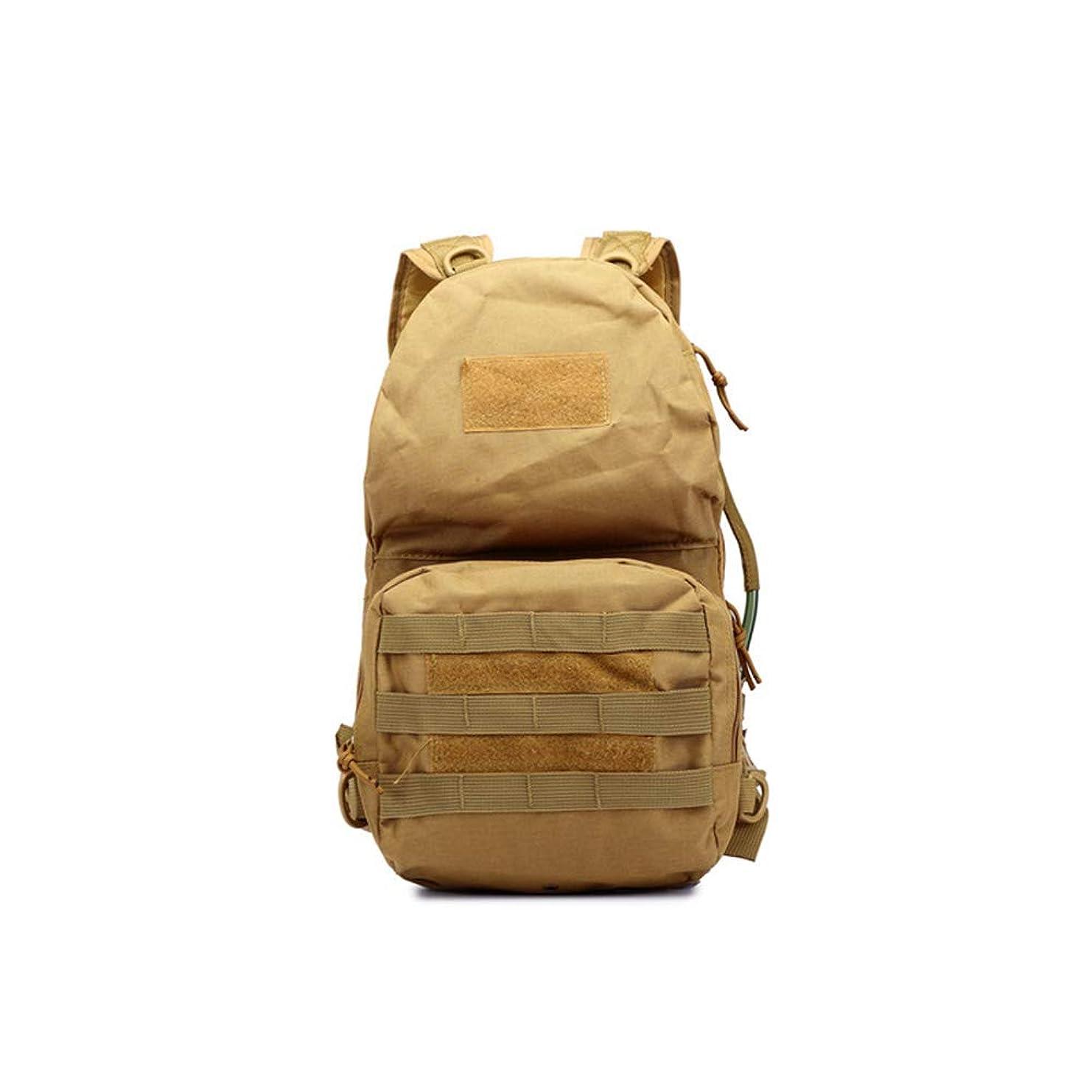 考え座標ホットOutdoor Tactical Assault Combat Camouflage Tactical Molle Water Pack Hydration Pack