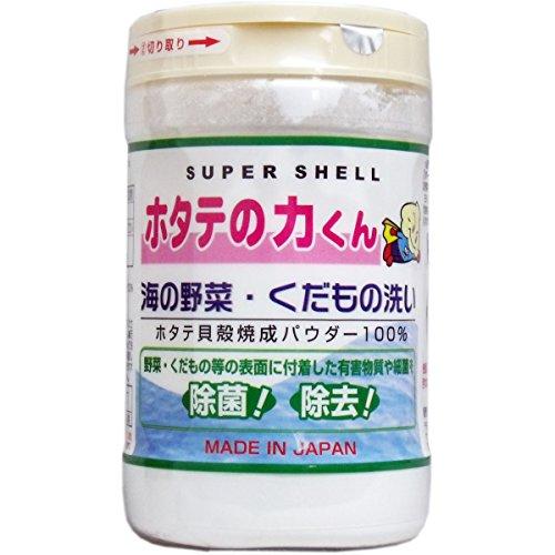 日本漢方研究所『海の野菜・くだもの洗い ホタテの力くん』