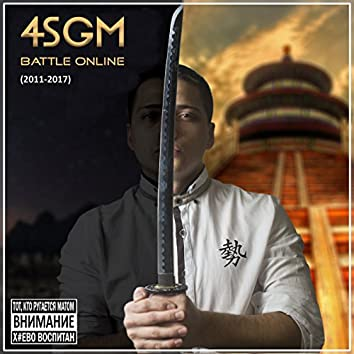Battle Online (2011-2017)