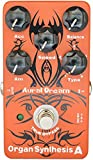 aural dream organ synthesis a guitar effects pedal with rock,bluse,reggae and rockband organ including rotary horn similar b3 organ effect,true bypass
