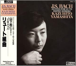 Bach: Suites for Lute [Guitar Version]
