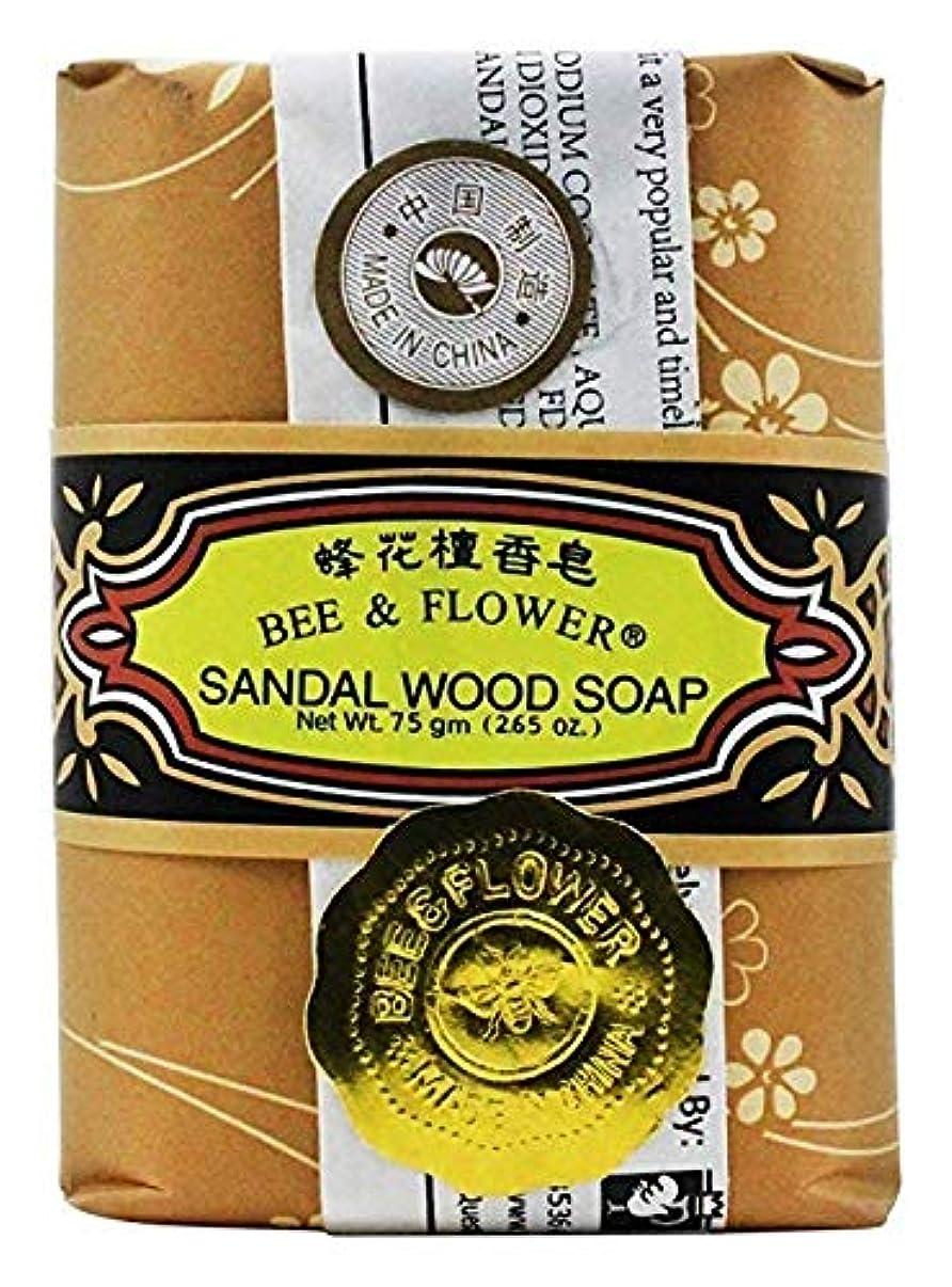 努力する定規哲学者海外直送品 BEE & FLOWER SOAP Bar Soap Sandalwood, 2.65 Oz