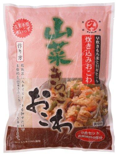 ダイキュウ 山菜きのこおこわ 2合セット(685g)
