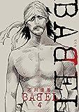 BABEL(4) (ビッグコミックス)