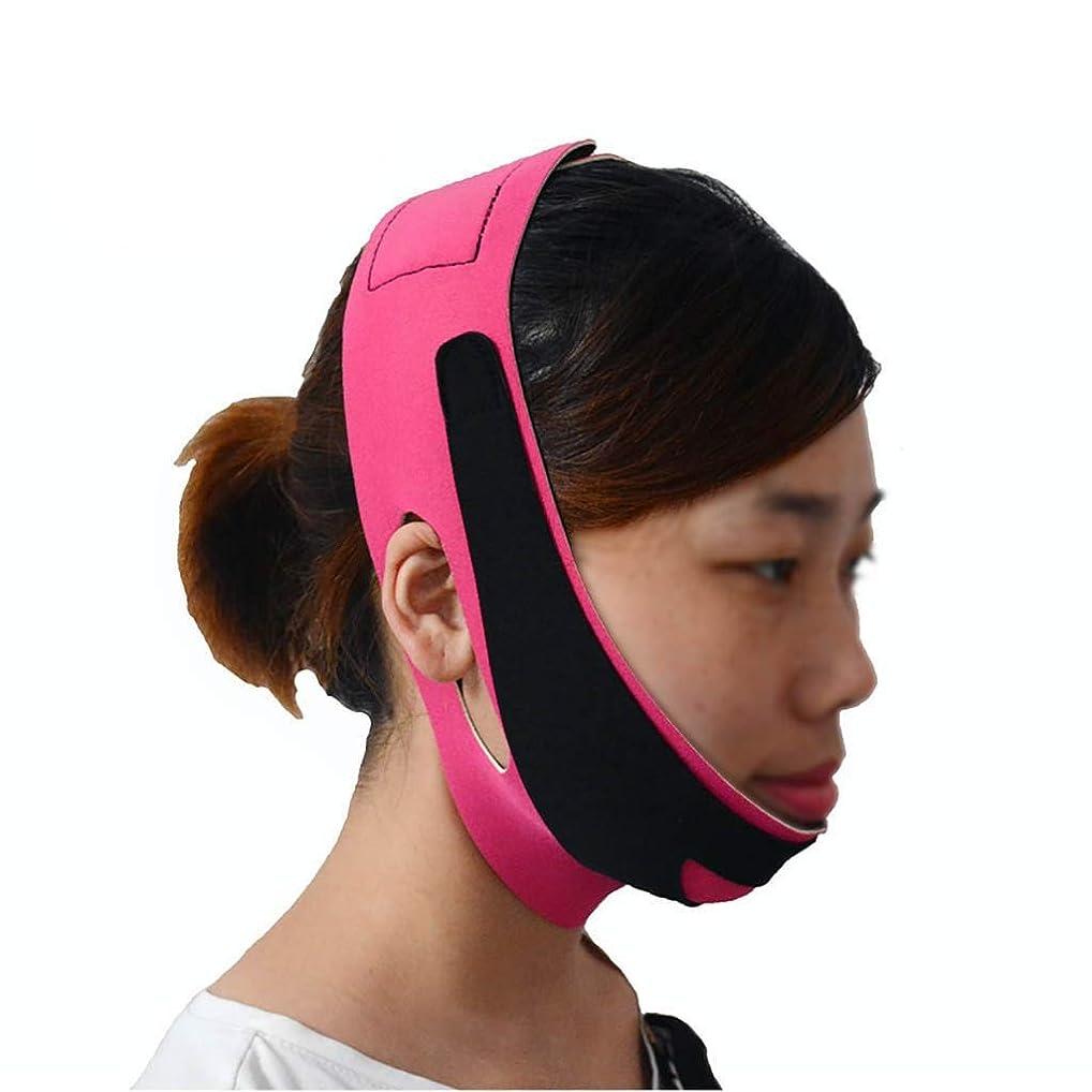 かすれたガジュマル致死XHLMRMJ 顔面マスク、顔面リフトマスク薄い顔をあごに薄く包帯V顔アーティファクトに直面する