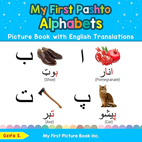 My First Pashto Alphabets Picture Book with English Translations: Bilingual Early Learning & Easy Teaching Pashto Books for Kids (Teach & Learn Basic Pashto words for Children, Band 1)
