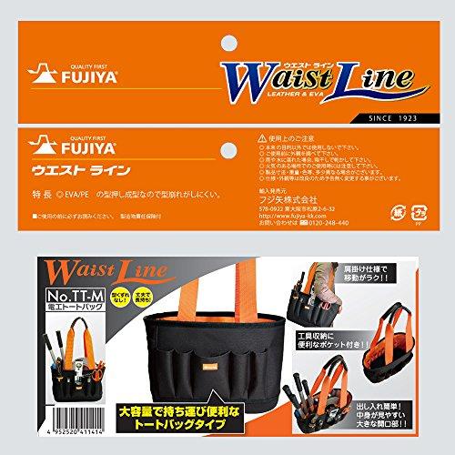 フジ矢ウエストラインシリーズ布製電工トートバッグ底が強いEVA型押しTT-M