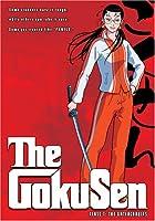 Gokusen: Premium Box [DVD] [Import]