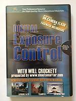 デジタル露出コントロール
