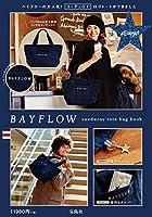 BAYFLOW corduroy tote bag book (バラエティ)