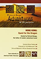 Adventures With Purpose: Hong Kong [DVD] [Import]