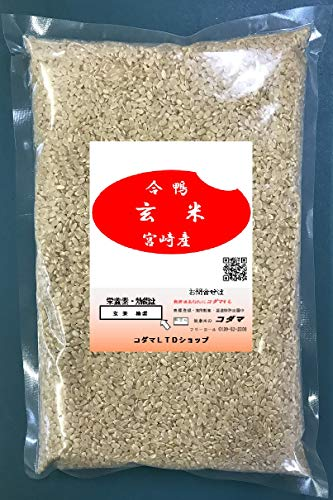 玄米、合鴨栽培 1�s 宮崎  綾町産