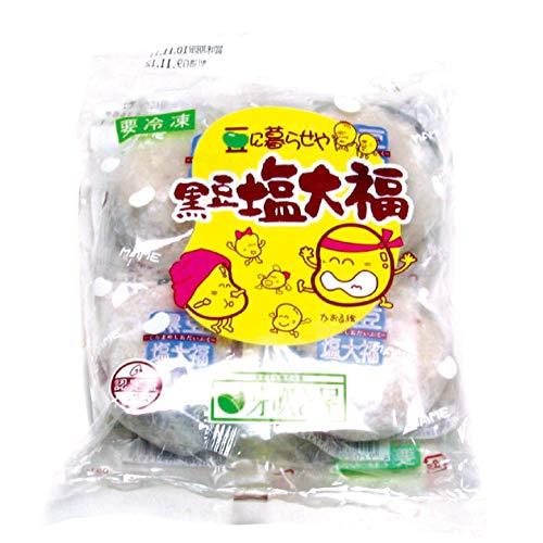 岩手阿部製粉 芽吹き屋 冷凍和菓子 黒豆塩大福 55g×4個  4パック