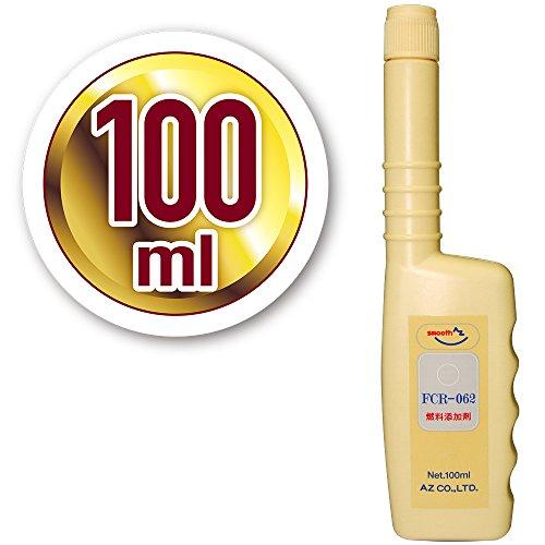 エーゼット『FCR-062 燃料添加剤 100ml(FP011)』
