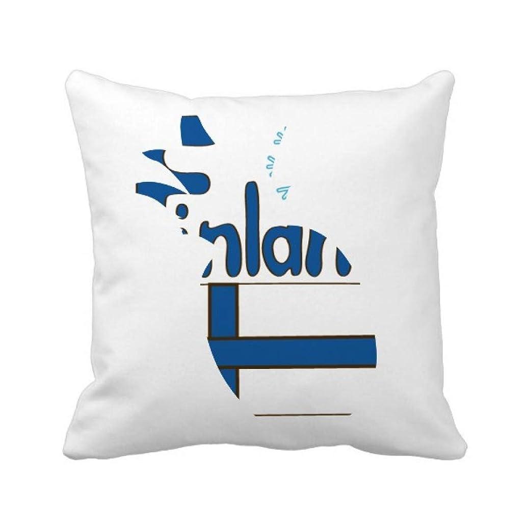 精算ご飯治療フィンランドの国旗青いパターン パイナップル枕カバー正方形を投げる 50cm x 50cm