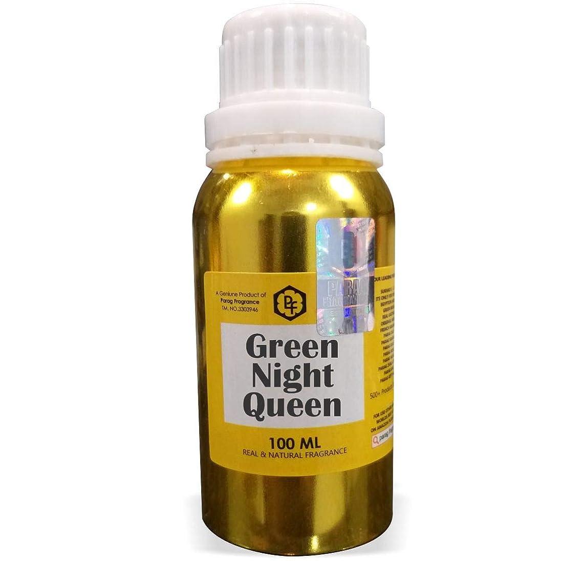 編集するスノーケル滝Paragフレグランスグリーン夜の女王アター100ミリリットル(男性用アルコールフリーアター)香油| 香り| ITRA