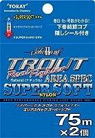 東レ(TORAY) ライン ソラローム トラウトリアルファイターエリアスペックスーパーソフト 75m 2個入り 1.5lb/0.25号 ナチュラル