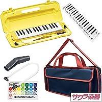 """鍵盤ハーモニカ (メロディーピアノ) P3001-32K/YW イエロー [専用バッグ""""Navy Blue""""] サクラ楽器オリジナルバッグセット"""