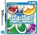 BG Games Kit di accessori per Nintendo DS