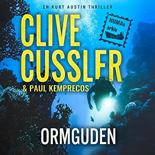Ormguden cover art