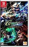 SDガンダム ジージェネレーション クロスレイズ プレミアムGサウンドエディション -Switch