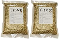 豆力 こだわりの北海道産そばの実(脱穀済み) 1kg