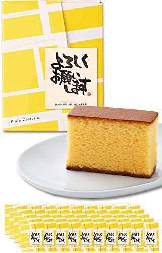 長崎心泉堂 プチギフト 幸せの黄色いカステラ 個包装50個入り 〔「よろしくお願いします」メッセージシール付き/引っ越しや転勤先への挨拶に〕