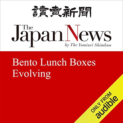 Bento Lunch Boxes Evolving cover art