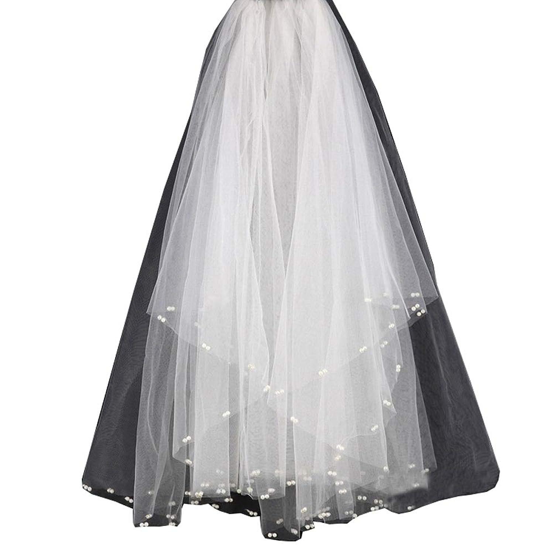 FXSHOP ブライダルベールの新しい短いウェディングドレスエクストラロングホワイトパール多層ベール (色 : 白, サイズ さいず : 84cm)