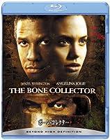 ボーン・コレクター [Blu-ray]