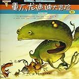 The Great Adventure of Baryonyx Didi(Dinosaur) Interesting Encyclopedia (Chinese Edition)
