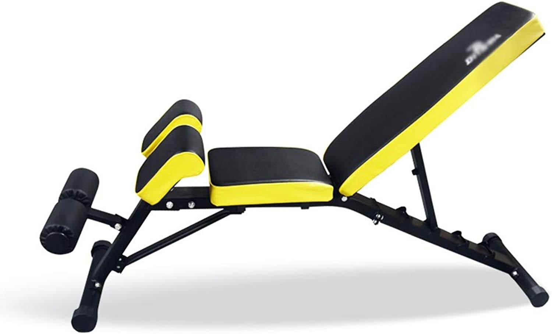 ウェイトトレーニングベンチ 重量ベンチ、多機能専門ダンベルベンチシットアップボードベンチプレスシートホームフィットネスチェア男性胸筋腹部機器 ベンチプレス