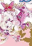 カーニヴァル 6 (IDコミックス ZERO-SUMコミックス)