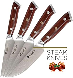 Supinity Steak Knives Set of 4 - Professional Quality Kitchen Knife Set with Knife Display Case - Rosewood Handle and VG10 Damascus Steel Knife Set - 5 Inch Carbon Steel Knife Blade