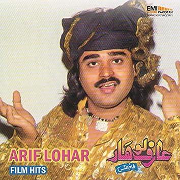 Arif Lohar Film Hits
