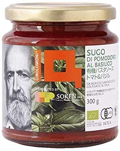 無添加 ジロロモーニ 有機パスタソース トマト&バジル 300g×12個<1ケース売り>★ 宅配便 ★有機栽培の夏採れトマトをベースに4種類の有機野菜、有機オリーブ油と塩のみで作った温めるだけでおいしいパスタソース。いろいろな料理やディップにも。