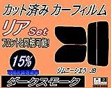 A.P.O(エーピーオー) リア (s) JB系 ジムニー シエラ JB (15 ) カット済み カーフィルム JB23 JB43 スズキ
