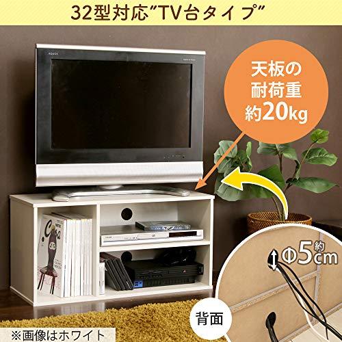 アイリスオーヤマ『モジュールボックスMDB-3S』