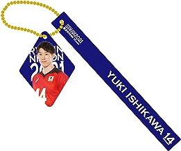 ルームキーホルダー 2021バレーボール男子日本代表 (石川祐希 選手)