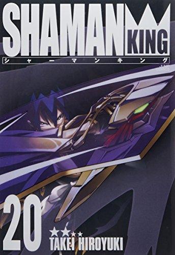 シャーマンキング 完全版 20 (20) (ジャンプコミックス)