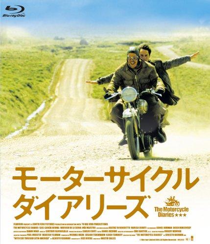 モーターサイクル・ダイアリーズ [Blu-ray]